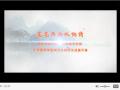 视频: 齐辛民工作室西双版纳写生创作交流展 (62997播放)