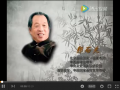 郭石夫大写意花鸟画教学-牡丹 (59907播放)