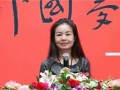 中国梦·艺路同行—中国画名家展在京开幕
