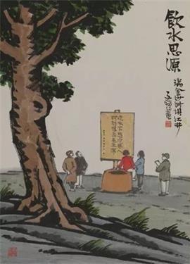 丰子恺 (1)